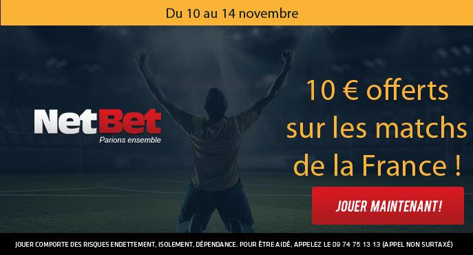 netbet-football-matchs-amicaux-equipe-de-france-pays-de-galles-allemagne-10-euros