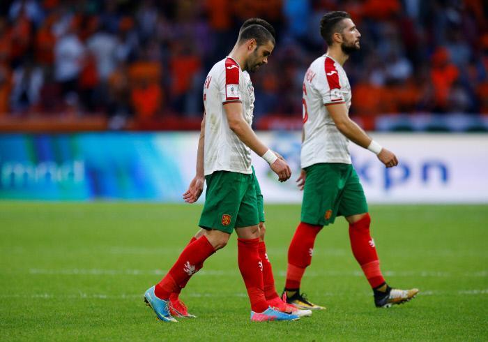 Pronostic Bulgarie Monténégro