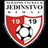 Logo Jedinstvo Bihac