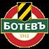 Logo Botev