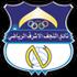 Logo Al Najaf