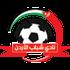 Logo Shabab Al-Ordon