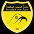 Logo Al-Hussein