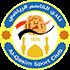 Logo Al-Qasim
