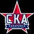Logo SKA-Khabarovsk II