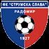 Logo Strumska Slava