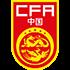 Logo République populaire de Chine