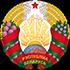 Logo Bélarus U21
