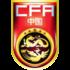 Logo Chine